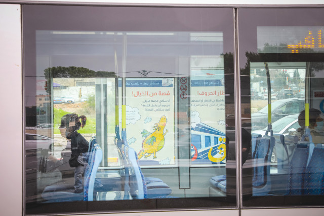 THE JERUSALEM-WIDE poster campaign encourages parents to interact with their kids. (photo credit: CITYPASS/NOAM MOSKOVITCH)