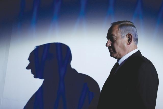 PRIME MINISTER Benjamin Netanyahu – his people skills are not normal.  (photo credit: AMIR COHEN/REUTERS)