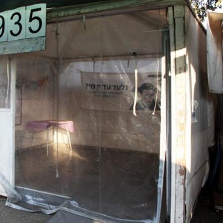 Schalit tent empty gallery
