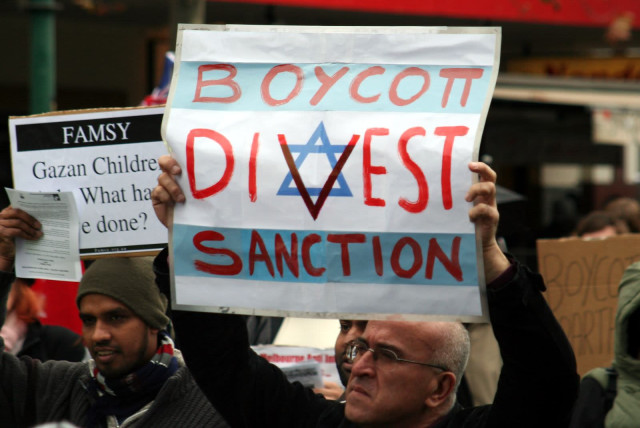 Boycott, Divestment and Sanctions Movement, also known as BDS.