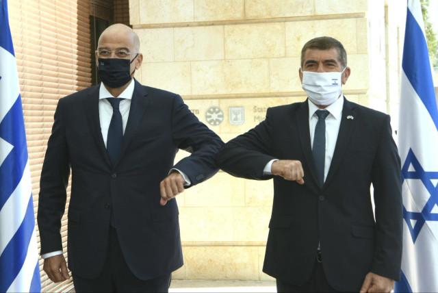 Greek Minister of Foreign Affairs Nikos Dendias and Israeli Foreign Minister Gabi Ashkenazi