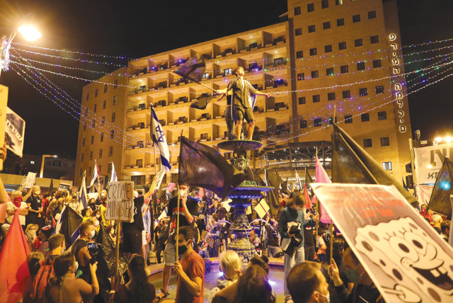 A recent protest outside the Prime Minister's Residence in Jerusalem