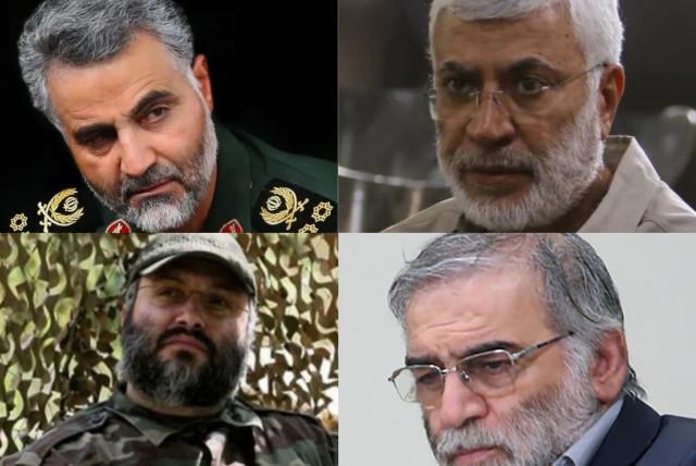 Clockwise from top left: Qasem Soleimnani ,Abu Mahdi al-Muhandis, Mohsen Fakhrizadeh, Imad Mughniyeh