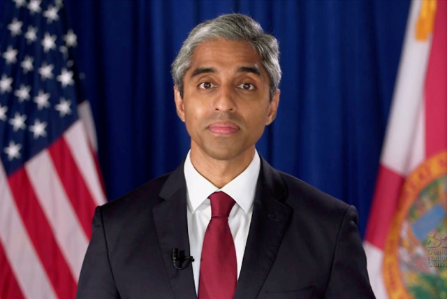 Incoming Surgeon General of the United States Dr. Vivek Murthy speaks by video feed, U.S. August 20, 2020. 2020 Democratic National Convention/Pool via REUTERS