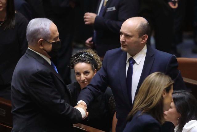 The Jerusalem Post: Breaking News, Israel News