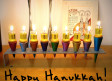 A colorful hanukia from the Judaica Web Store.