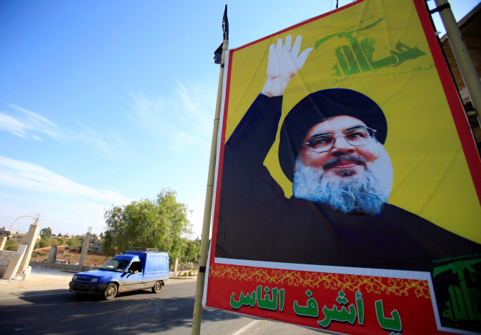 A poster of Hezbollah Secretary-General Hassan Nasrallah in southern Lebanon