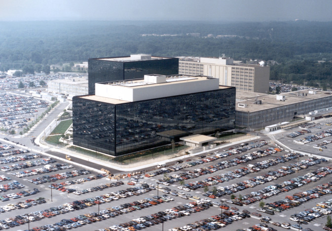 National Security Agency (NSA) headquarters building in Fort Meade, Maryland