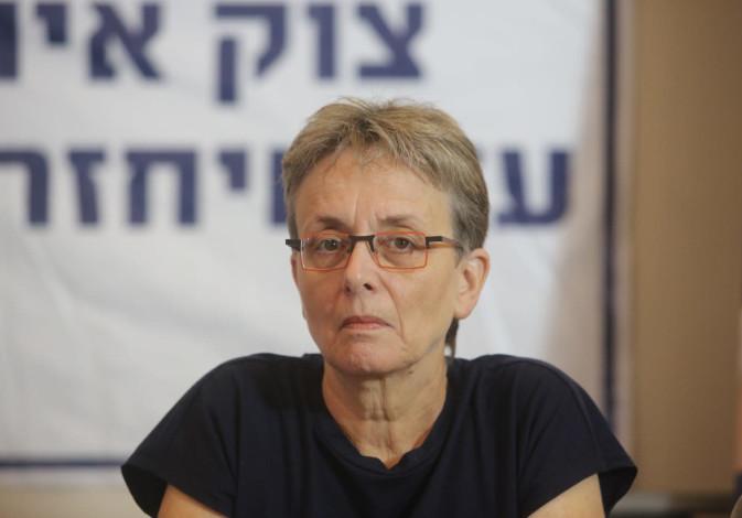 Leah Goldin, mother of missing soldier Hadar Goldin, at a Jerusalem press confrence July 5, 2018