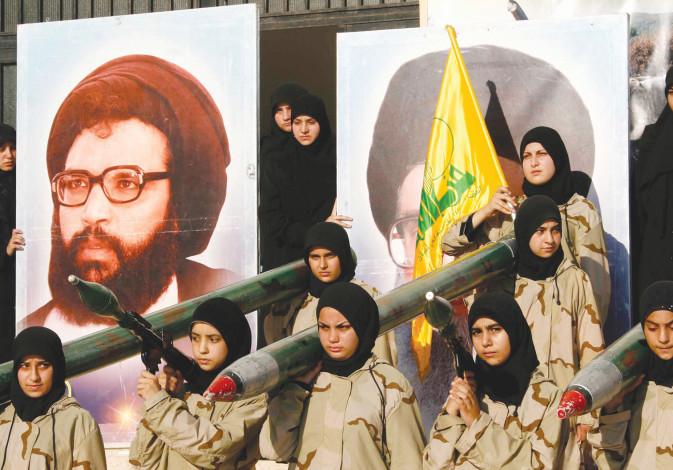 Iran-Hezbollah terror