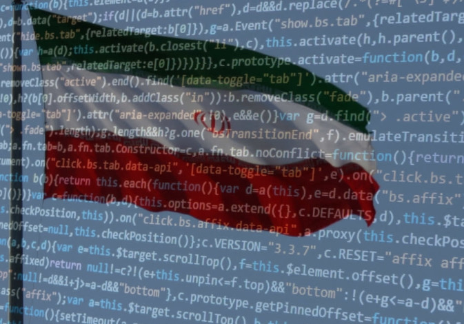 Iranian flag and cyber code [Illustrative]