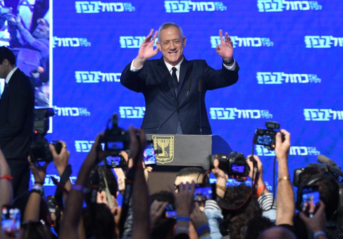 Blue and White leader Benny Gantz speaks after the first elections exit polls