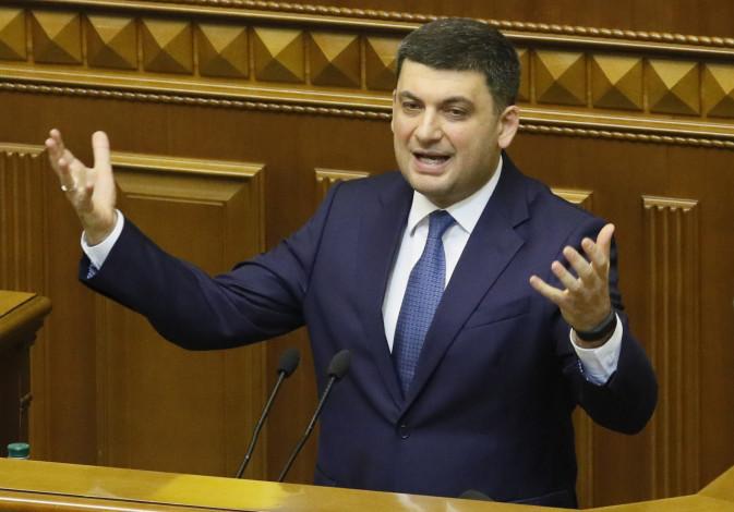Ukrainian PM Groysman speaks during a parliament session in Kiev