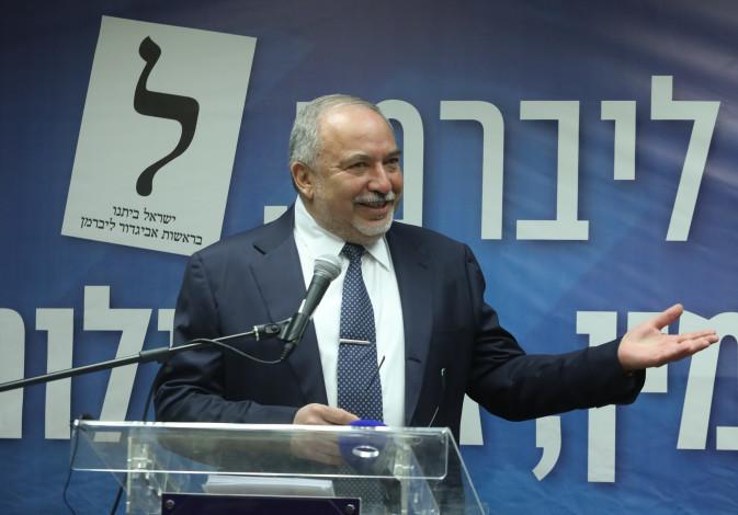 Head of Israel Beitenu Party Avigdor Liberman on May 27th, 2019