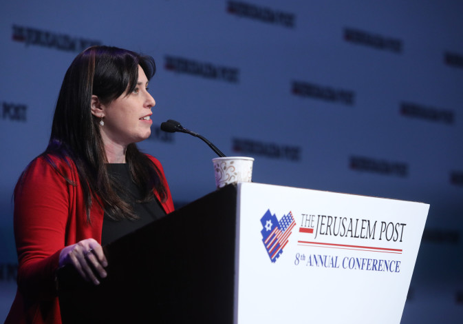 Tzipi Hotovely speaks at the Jerusalem Post annual conference in New York