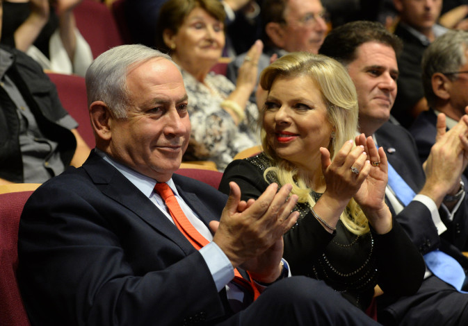 Prime Minister Benjamin Netanyahu and his wife, Sara Netanyahu, at the Jerusalem Theater