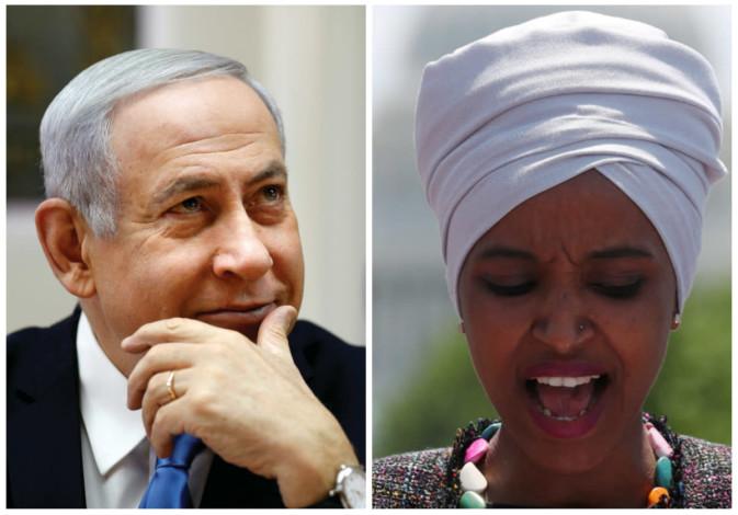 Prime Minister Benjamin Netanyahu and U.S. Rep. Ilhan Omar (D-MN)