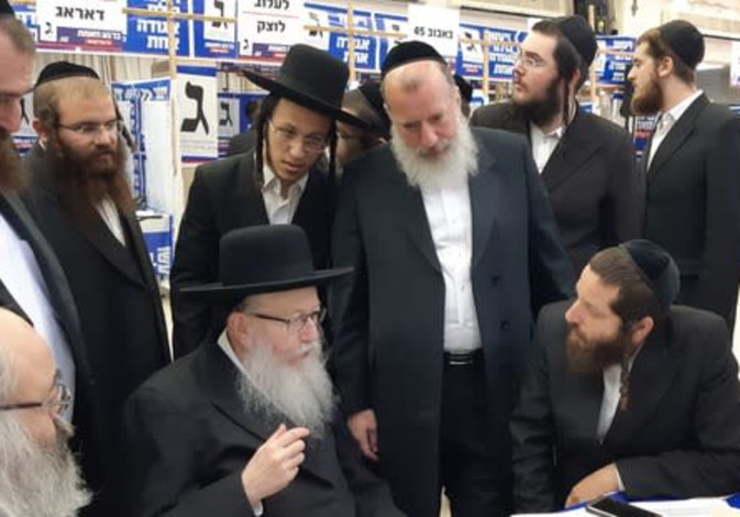 United Torah Judaism chairman Yaakov Litzman gets a briefing at the UTJ election campaign headquarte