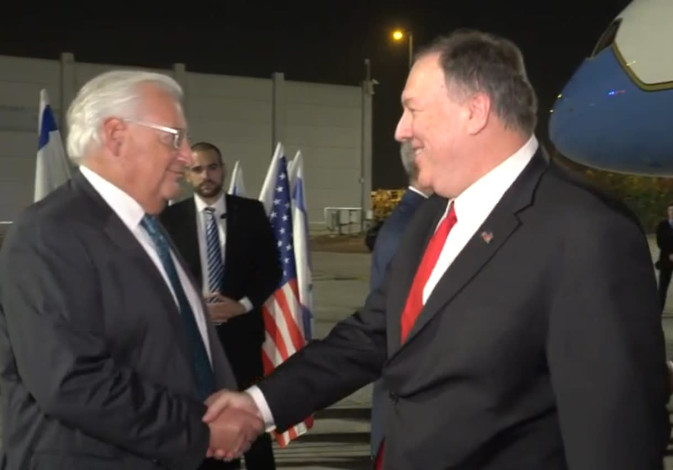 US Secretary of State Mike Pompeo with US Ambassador to Israel David Friedman