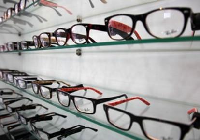 Eye glasses 370 (photo credit: Marc Israel Sellem)