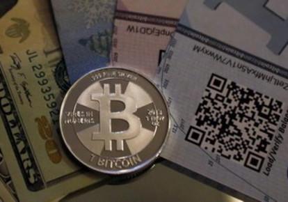 Bitcoin 370 (photo credit: REUTERS/Jim Urquhart)