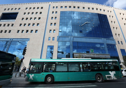 Central bus station in Jerusalem (photo credit: MARC ISRAEL SELLEM/THE JERUSALEM POST)