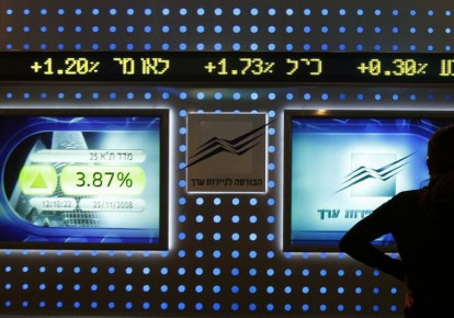 Tel Aviv stock exchange (photo credit: REUTERS)