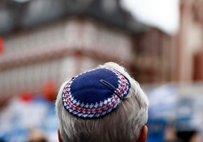 Swiss hotelier sorry for signs singling out Jews - Diaspora