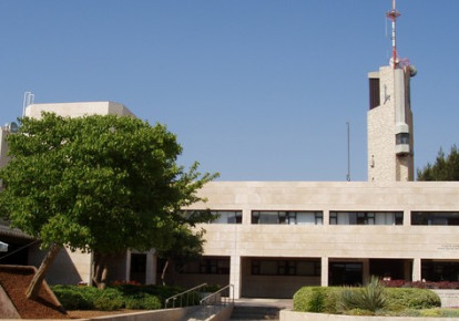 Hebrew University campus  (photo credit: Wikimedia Commons)