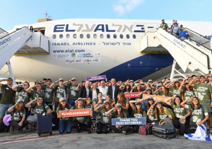 A group of new olim pose after arriving in Israel (photo credit: SHAHAR AZRAN)