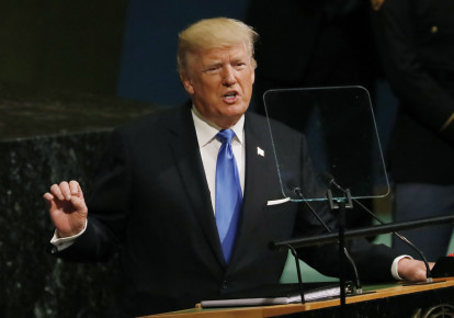 US President Donald Trump addresses the 72nd United Nations General Assembly at U.N. headquarters in New York (photo credit: REUTERS/SHANNON STAPLETON)