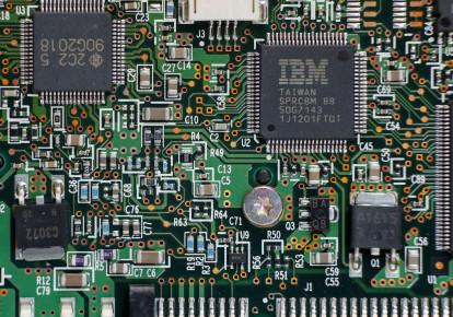An IBM chips are seen in Kiev, Ukraine April 21, 2016.  (photo credit: GLEB GARANICH / REUTERS)