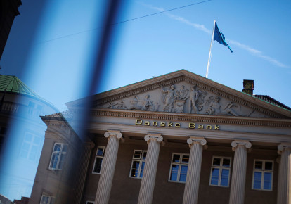 Danske Bank (photo credit: REUTERS)