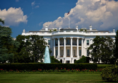 White House South side and gardens (photo credit: ZACH RUDISIN/WIKIMEDIA COMMONS)