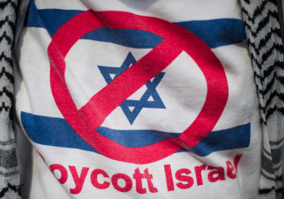 A supporter wears a T-shirt reading 'Boycott Israel' (photo credit: AFP/ MOHD RASFAN)