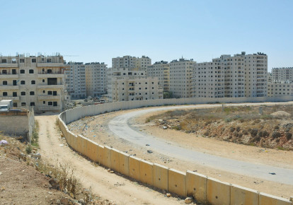 Living in Jerusalem, behind the wall - Arab-Israeli Conflict