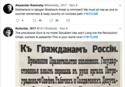 Was the Russian Revolution Jewish? - Diaspora - Jerusalem Post