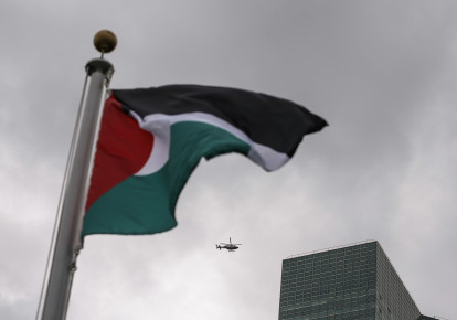 The Palestinian flag flies after being raised by Palestinian President Mahmoud Abbas in a ceremony outside the United Nations in New York, September 30, 2015. (photo credit: REUTERS)