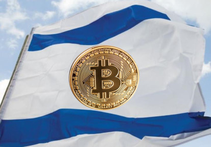 Israel develops new 'bitcoin' currency (Illustrative) (photo credit: JPOST STAFF)