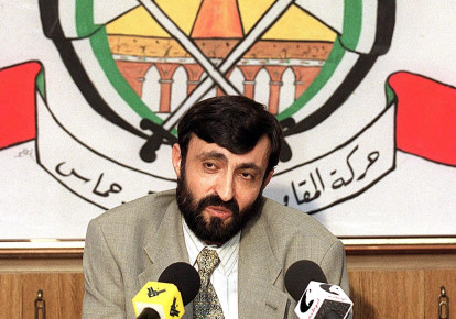 Imad al-Alami, talks to journalists at a press conference held in the southern suburbs of Beirut in 1999. (photo credit: JOSEPH BARRAK / AFP)