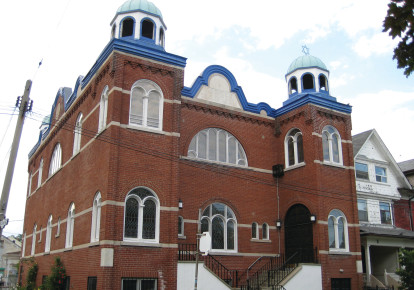 The first Jewish historical site recognized by the government of Ontario, the Kiever Synagogue (photo credit: Wikimedia Commons)