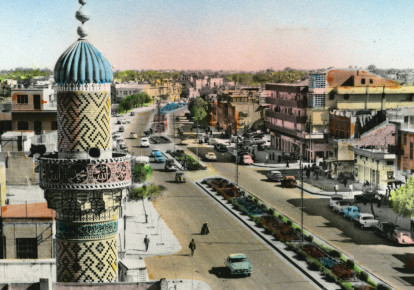 Baghdad in the 1950s (photo credit: COURTESY 'REMEMBER BAGHDAD')