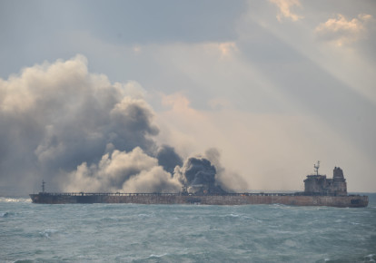 Smoke is seen from the Panama-registered Sanchi tanker carrying Iranian oil, which went ablaze after a collision with a Chinese freight ship in the East China Sea. (photo credit: REUTERS)