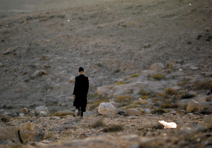 Ultra-Orthodox Jew (photo credit: AMIR COHEN/REUTERS)