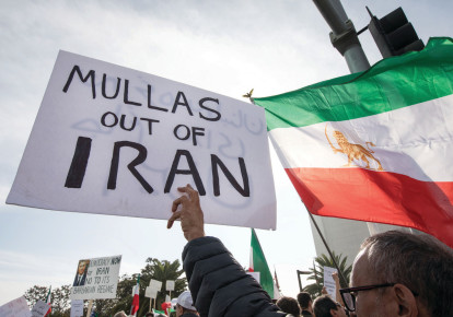 PEOPLE RALLY in support of Iranian anti-government protests in Los Angeles earlier this week (photo credit: MONICA ALMEIDA/REUTERS)