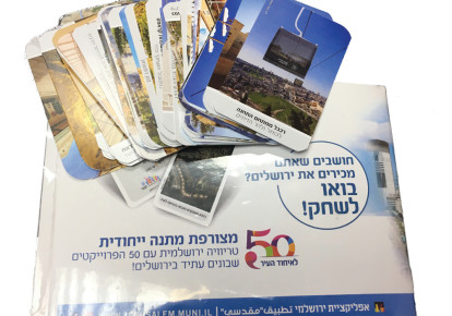 Seeking alternatives: Some Jerusalemites are angry that while Mayor Nir Barkat cries poverty, the city somehow  nds the funding for this trivia game that is accompanying 2018 municipal tax bills (photo credit: ERICA SCHACHNE)