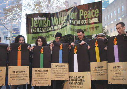 MEMBERS of Jewish Voice for Peace demonstrate in New York in 2015. (Courtesy) (photo credit: Courtesy)