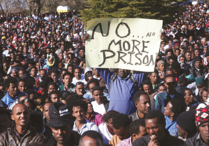 A RALLY in Jerusalem for African migrants in 2014. (photo credit: MARC ISRAEL SELLEM/THE JERUSALEM POST)