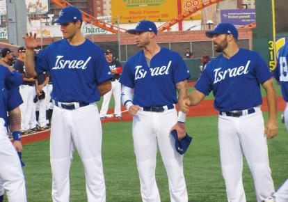 Israel baseball players at World Baseball Classic (photo credit: HOWARD BLAS)