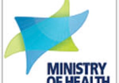 Health Ministry Logo (photo credit: LOGO)